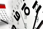 انتقال، حذف و تغییر نام تقویم پروژه (Calendar) در نرم افزار MSP