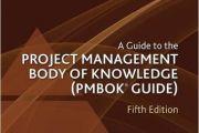 فرایندهای نسخه پنجم استاندارد PMBOK